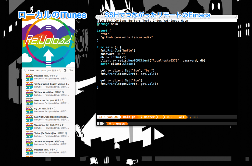 iTerm and iTunes